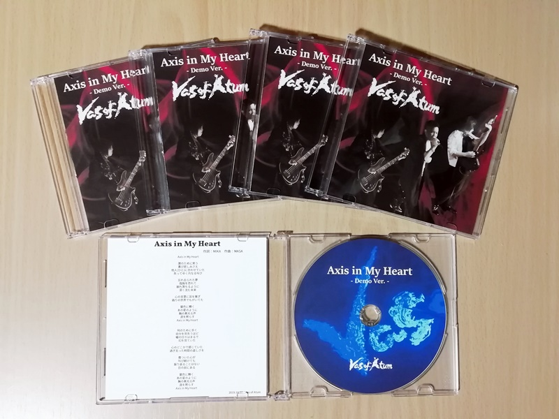 Axis in My Heart Demo CD