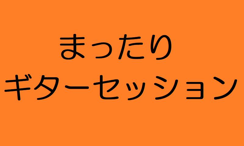 まったりVasチャンネル初動画!