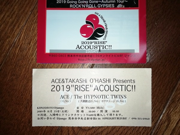 2019 RIZE ACOUSTIC!!