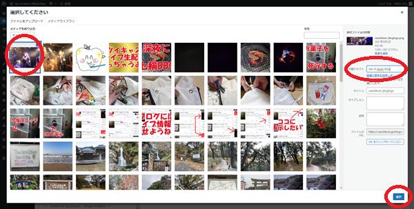 ブログヘッダー画像