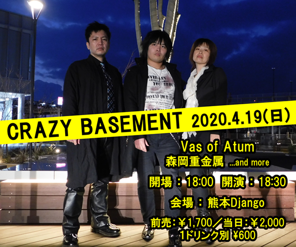 crazybasement