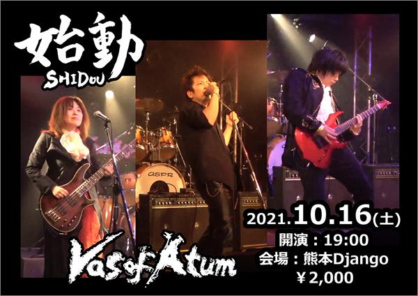 Vas of Atum Live